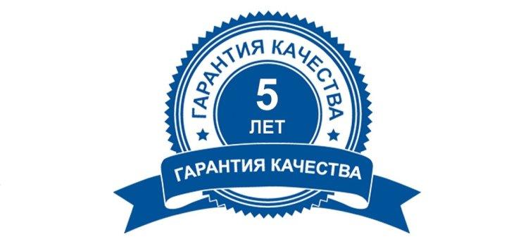 Гарантия 5 лет на изделия ТМ «ПАНВІКНА»